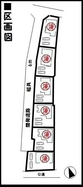 【広陵町三吉1期 新築一戸建て 】区画図面
