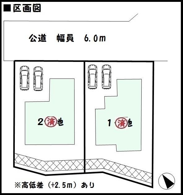 【河合町池部3期 新築一戸建て 】区画図面