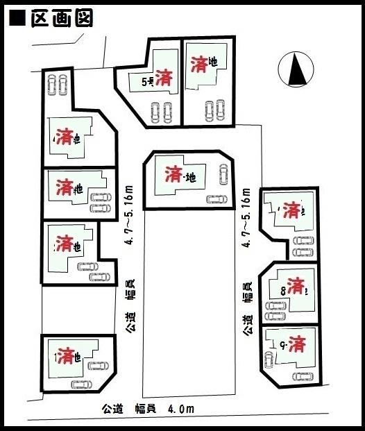 【橿原市出合町 新築一戸建て】区画図面