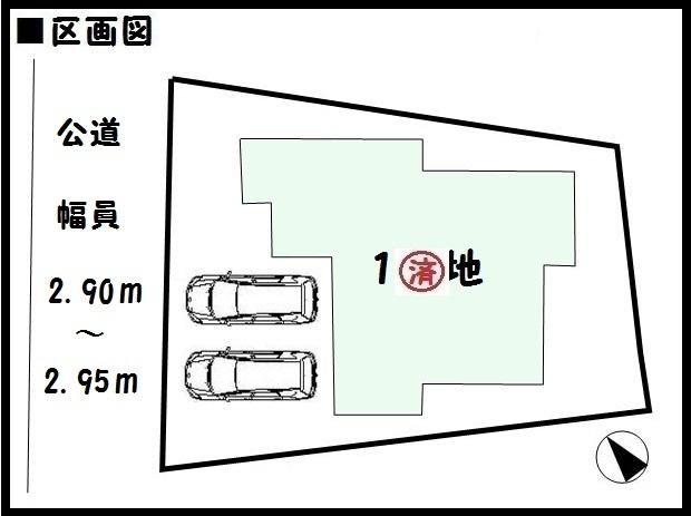 【香芝市下田西第1 新築一戸建て 】区画図面