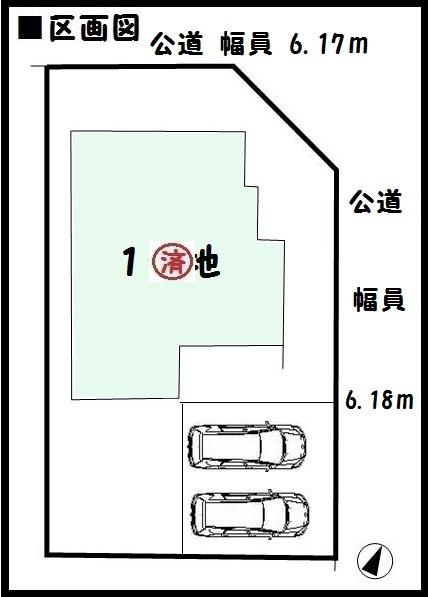 【生駒市第3ひかりが丘 新築一戸建て】区画図面