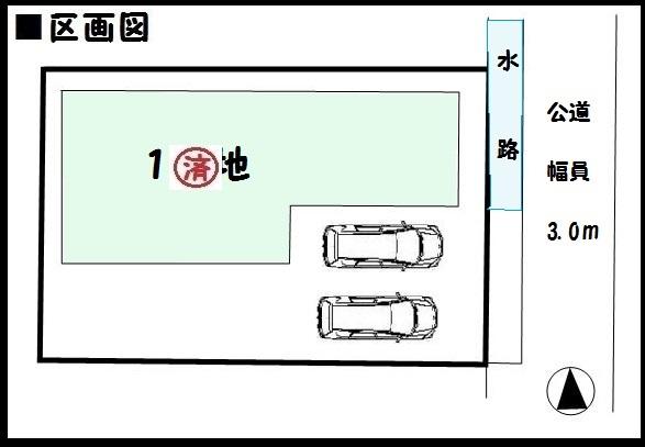【橿原市新口町2期 新築一戸建て 】区画図面