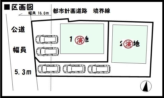 【桜井市桜井3期 新築一戸建て 】区画図面