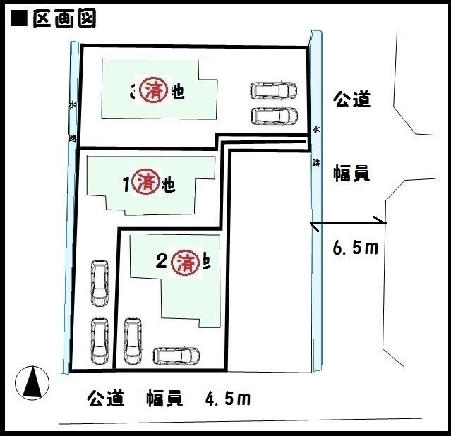 【桜井市西之宮 新築一戸建て 】区画図面