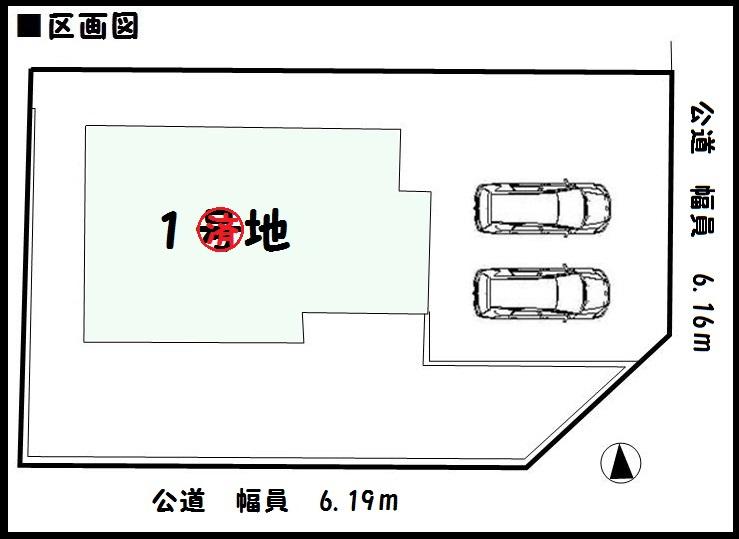 【生駒市第2鹿ノ台西 新築一戸建て 】区画図面