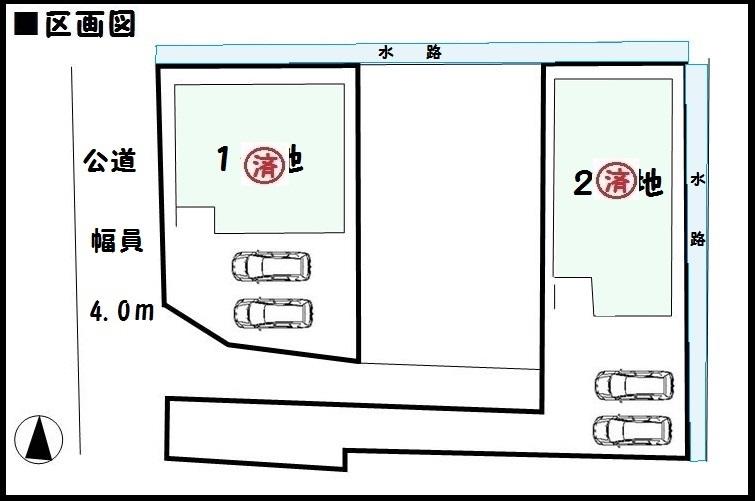 【橿原市北八木町2丁目 新築一戸建て 】区画図面