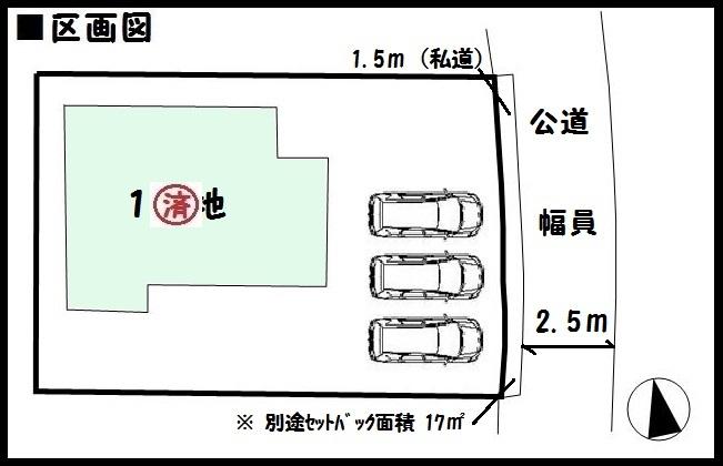 【大和郡山市冠山町2期 新築一戸建て 】区画図面