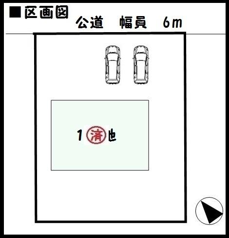 【木津川市梅美台第6 新築一戸建て 】区画図面