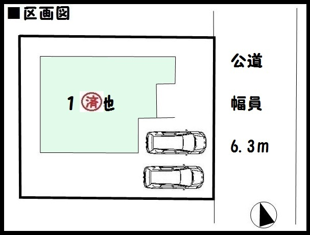 【生駒市萩の台 新築一戸建て 】区画図面
