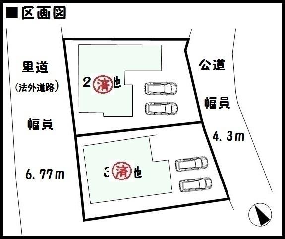 【広陵町疋相第6 新築一戸建て 】区画図面