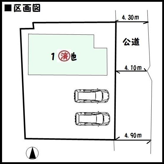 【葛城市弁之庄第1 新築一戸建て 】区画図面
