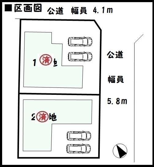 【河合町池部4期 新築一戸建て 】区画図面