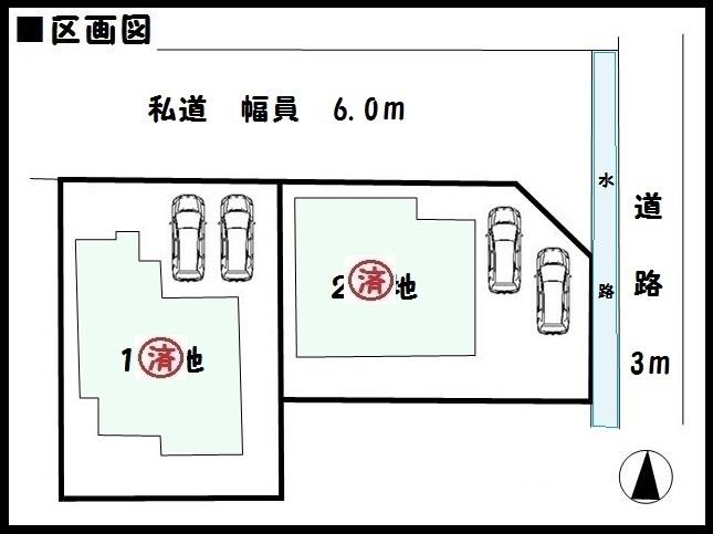 【橿原市新口町3期 新築一戸建て 】区画図面