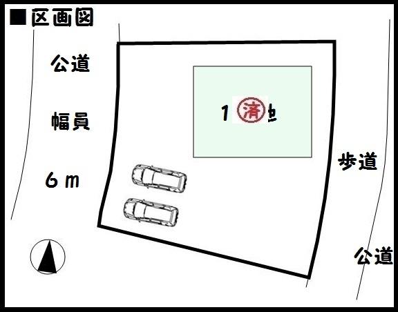 【木津川市城山台第21 新築一戸建て 】区画図面