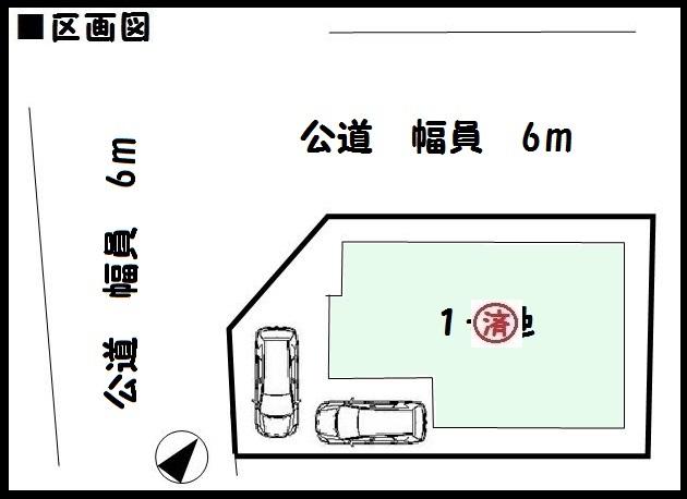【橿原市醍醐町 新築一戸建て 】区画図面