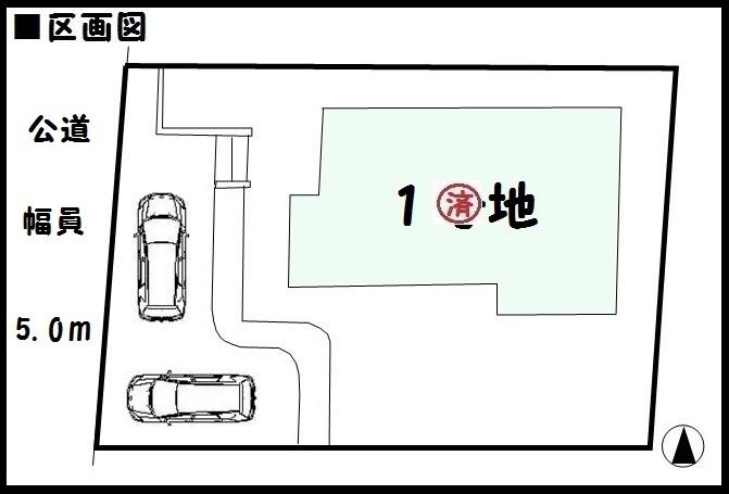 【生駒市第4松美台 新築一戸建て 】区画図面