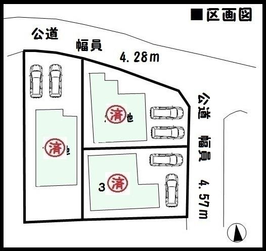 【上牧町米山台第4 新築一戸建て 】区画図面