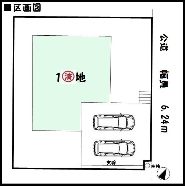 【大和郡山市第2泉原町 新築一戸建て 】区画図面