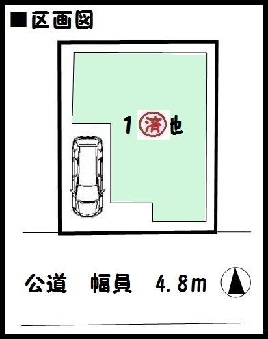 【大和郡山市小泉町 新築一戸建て 】区画図面