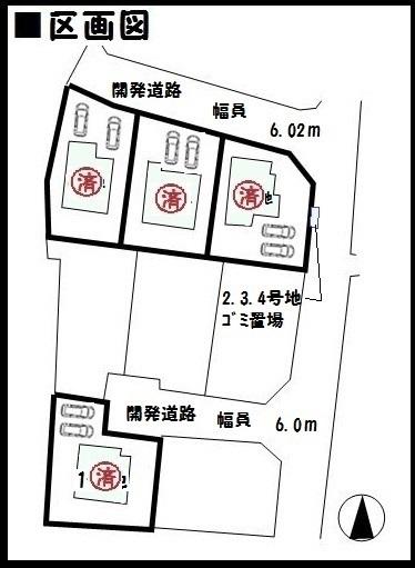【広陵町中第1 新築一戸建て 】区画図面