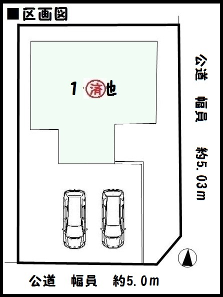 【香芝市第3畑 新築一戸建て 】区画図面