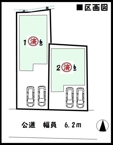 【香芝市穴虫 新築一戸建て 】区画図面