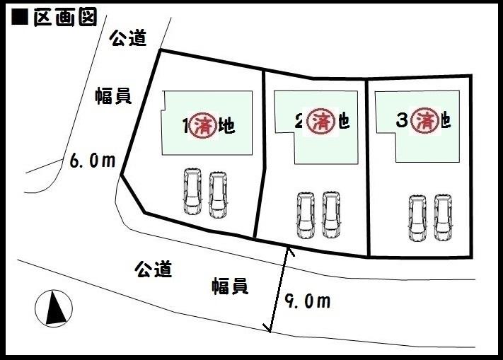 【木津川市城山台第20 新築一戸建て 】区画図面