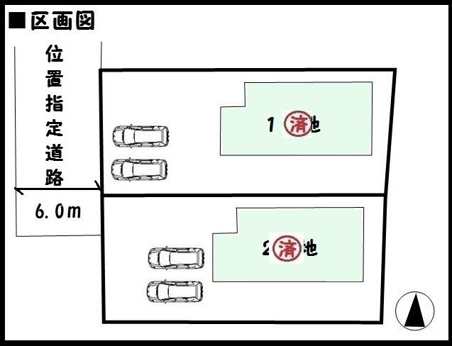 【大和郡山市野垣内町 新築一戸建て 】区画図面