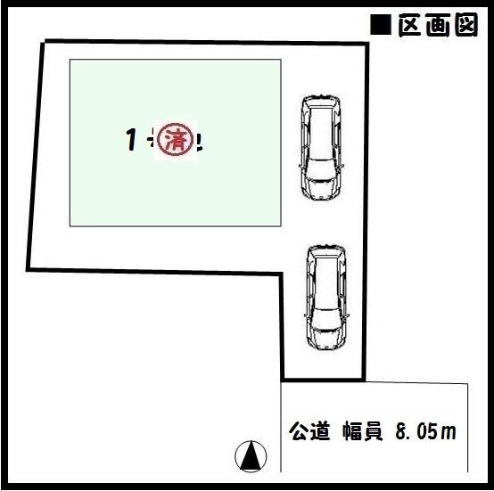 【大和郡山市第4筒井町 新築一戸建て 】区画図面