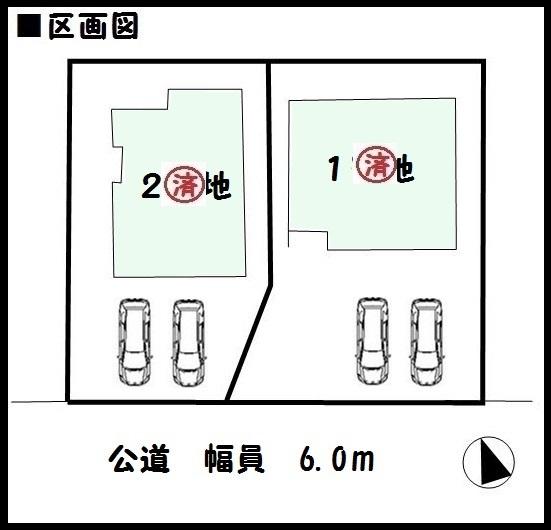 【木津川市城山台第27 新築一戸建て 】区画図面