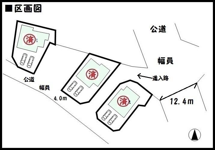 【大和郡山市小泉町第14 新築一戸建て 】区画図面