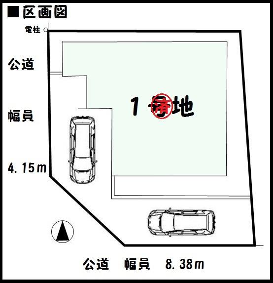 【香芝市第4北今市 新築一戸建て 】区画図面