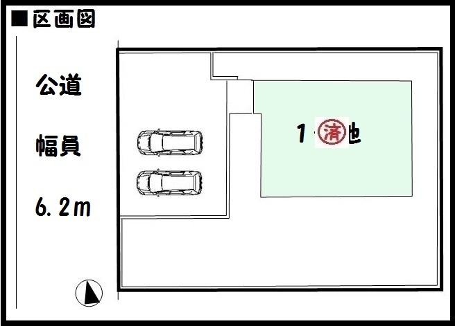 【生駒市第3鹿ノ台西 新築一戸建て】区画図面