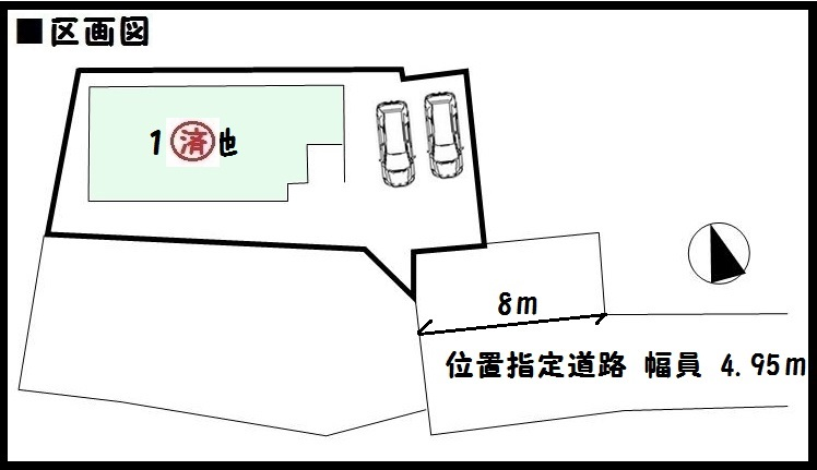 【生駒市俵口町 新築一戸建て 】区画図面