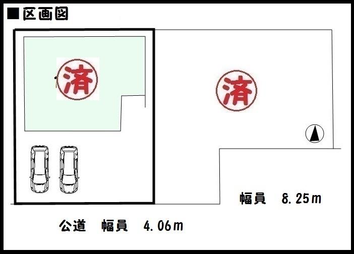 【橿原市第4醍醐町 新築一戸建て 】区画図面