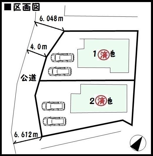 【広陵町大塚 新築一戸建て 】区画図面