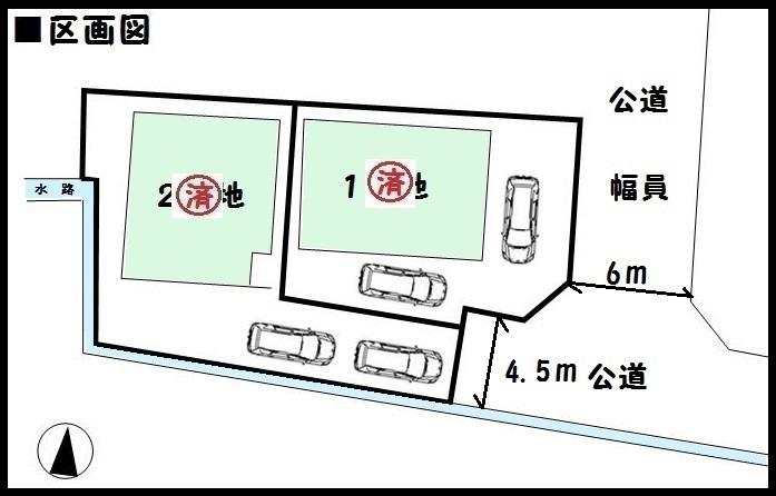 【橿原市南八木町2期 新築一戸建て 】区画図面
