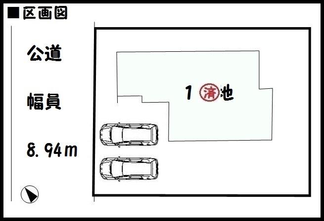 【生駒市第2喜里が丘 新築一戸建て 】区画図面