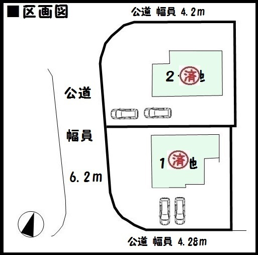 【河合町泉台 新築一戸建て 】区画図面