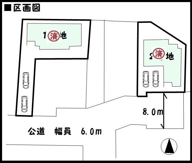 【桜井市大福6期 新築一戸建て 】区画図面