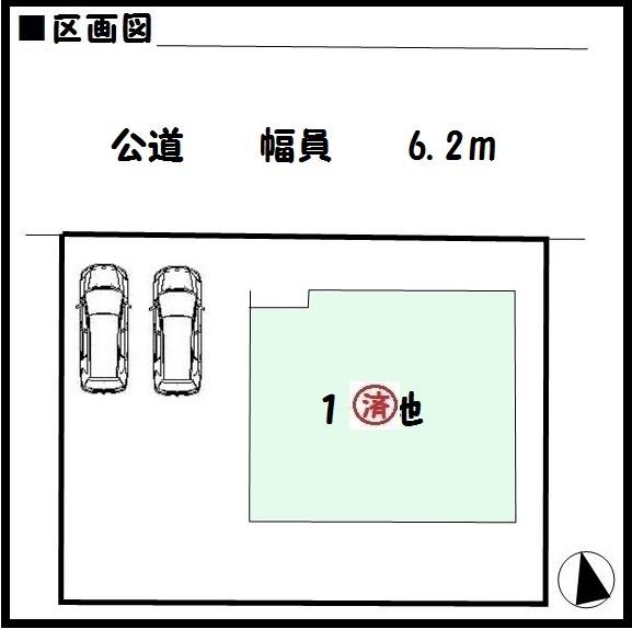 【奈良市南永井町2期 新築一戸建て 】区画図面