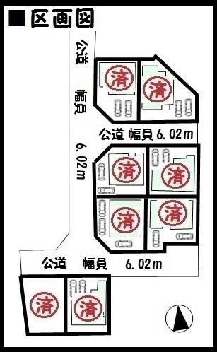 【桜井市慈恩寺2期 新築一戸建て 】区画図面