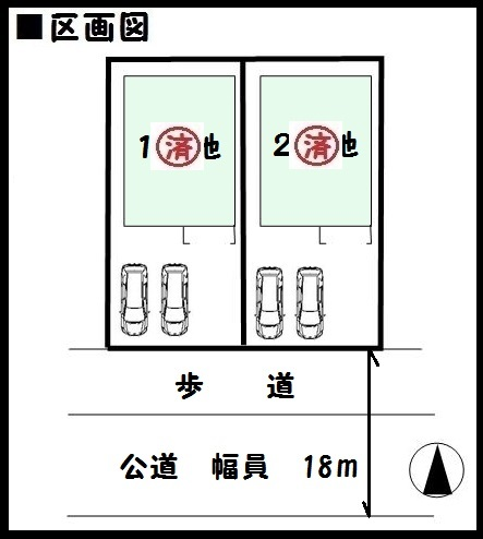 【上牧町桜ヶ丘3期 新築一戸建て 】区画図面