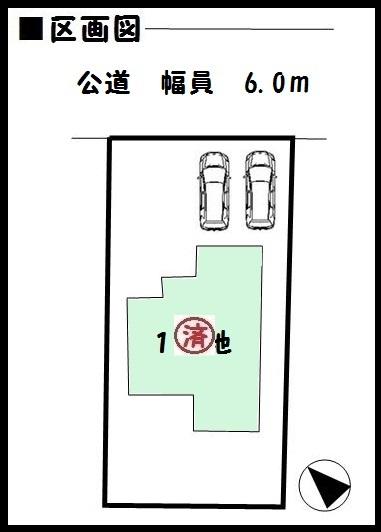 【上牧町片岡台 新築一戸建て 】区画図面