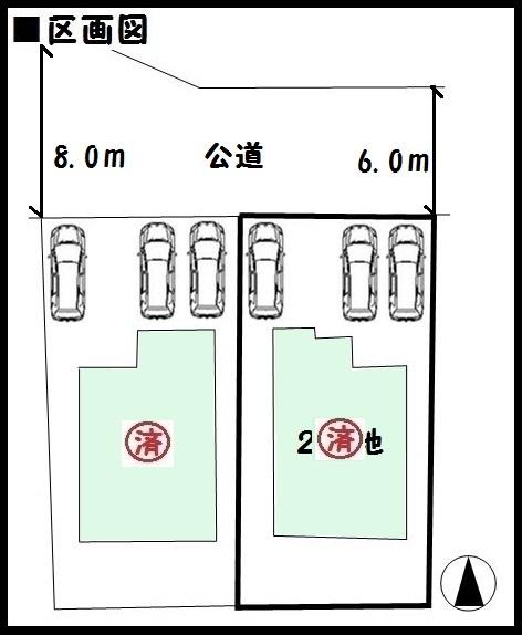 【橿原市小槻町2期 新築一戸建て 】区画図面