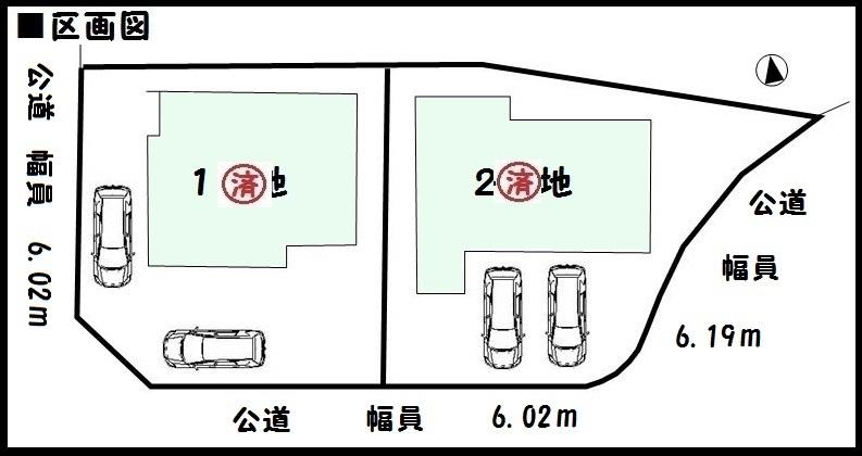 【河合町第2星和台 新築一戸建て 】区画図面