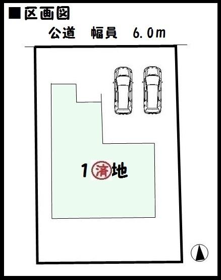 【木津川市第15城山台 新築一戸建て 】区画図面