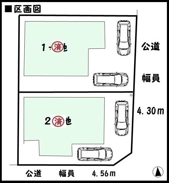 【橿原市第5北妙法寺町 新築一戸建て 】区画図面