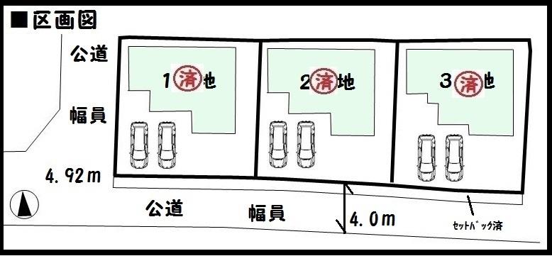 【大和郡山市柳第1 新築一戸建て 】区画図面