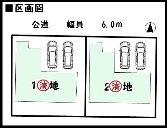 【桜井市第2大福 新築一戸建て 】区画図面